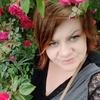 Katya, 29, Kazatin