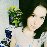 юлия, 22 года, Скорпион, Бийск