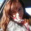 Татьяна, 21, г.Порхов