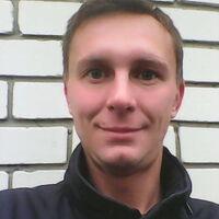 Максим, 34 года, Дева, Ульяновск