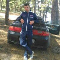 Виктор, 32 года, Рыбы, Челябинск