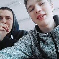 Александр, 20 лет, Овен, Волковыск