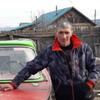 Aleksey, 39, Ulan-Ude