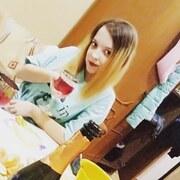 Ирина Лепёшкина 17 Прокопьевск