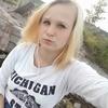 Наташа, 18, г.Полоцк