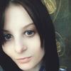 Лена, 26, г.Новосибирск