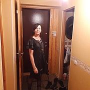 Тамара 32 Кохтла-Ярве