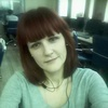Татьяна, 34, г.Днепр