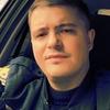 Айрат, 32, г.Набережные Челны