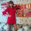 Marina, 21, Novodvinsk