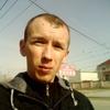 сергей, 31, г.Иловля