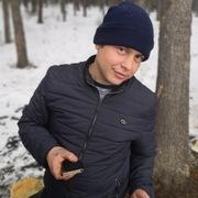 Алексей 28 Киренск