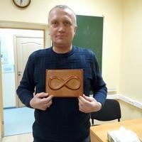 Сергей, 59 лет, Рак, Москва