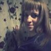 Ирина Кайль (Лычкина), 25, г.Тайшет