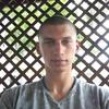 ярослав, 23, г.Теплик
