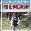 Анатолий, 32, г.Курган