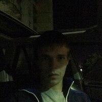 Дмитрий, 27 лет, Скорпион, Саратов