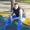 Дмитрий, 24, г.Кропивницкий