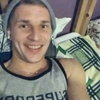 Ярик, 29, г.Хмельницкий