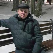 Алексей 48 Мичуринск