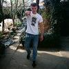Андрей, 22, г.Северск