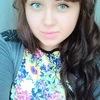 Элина, 22, г.Харьков