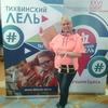 Любовь, 47, г.Бокситогорск