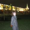 ekaterina, 36, Kovernino