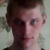 SERGEY ShONOHAV, 31, Kamensk