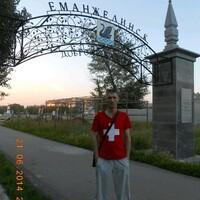 андрей нефедов, 43 года, Водолей, Челябинск