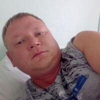 Артур, 33 года, Стрелец, Вятские Поляны (Кировская обл.)