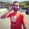 Ле ван, 24, г.Тбилиси
