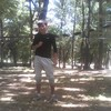 Чынгыз Авдивалиевич, 23, г.Тэджон
