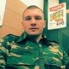 Aleksandr, 25, Udelnaya