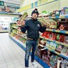 ОЛЕКСАНДР, 33, г.Болонья