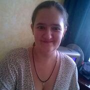 Юлия 34 Бердянск