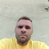 Nikolay, 30, Vichuga