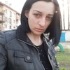 Елена, 29, г.Лиски (Воронежская обл.)
