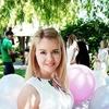 Ира, 20, Харків