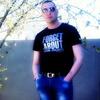 Игорь, 41, г.Джибути
