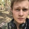 gena, 21, Donetsk