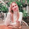 Ania, 21, г.Черновцы
