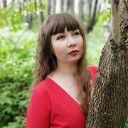 Лидия 35 Пермь