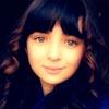 Карина, 18, г.Нижний Новгород