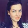 Лена, 27, г.Киев