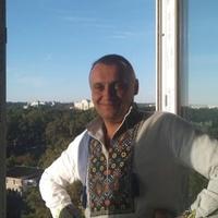 Роман, 40 лет, Скорпион, Киев
