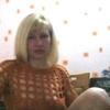 Лада, 33, г.Шклов