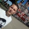 Вадим, 23, г.Минск