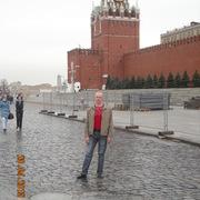 Скрудж Магдак 40 Радужный (Ханты-Мансийский АО)