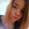 Наталія, 18, г.Киев